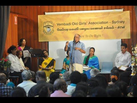 Gnaana Gaanam Book Launch Part 2/4