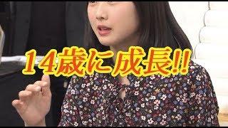 本田望結ちゃん(ほんだみゆ)14才になった姿がこちら 2018年6月1日で14歳...