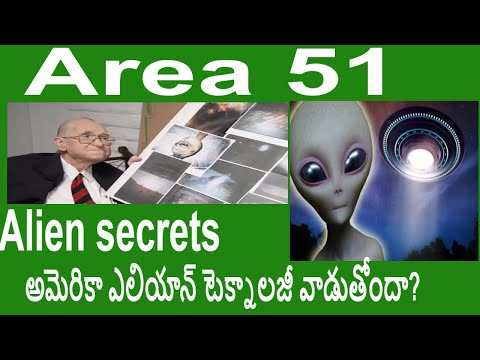 area 51 mystery telugu aliens technology in america?