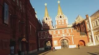 Москва, прогулка по Красной площади и Александровскому саду
