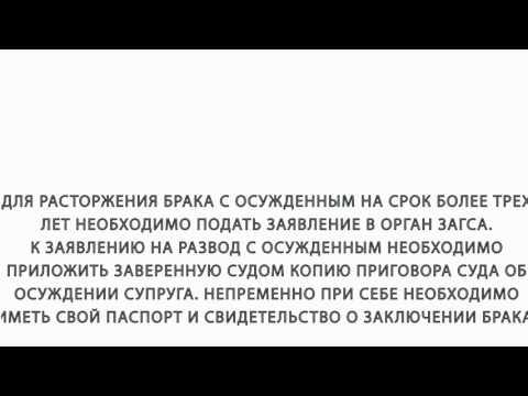 Рязанский отдел ЗАГС