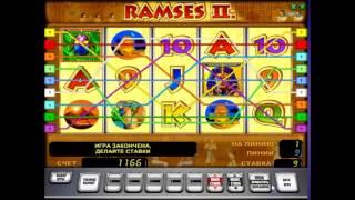 Учимся играть в игровой автомат Рамзес II (ramses II) - бонусный режим, правила