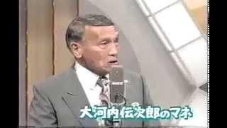 桜井長一郎「声帯模写」