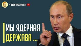 Срочно! Кремль лихорадит в ожидании войны на Донбассе