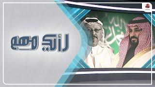 تعليقات العرب على العقوبات الامريكية على السعودية