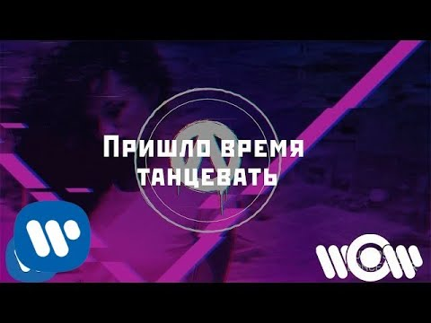 Audiosoulz - Dancefloor   Official Russian Lyric Video thumbnail