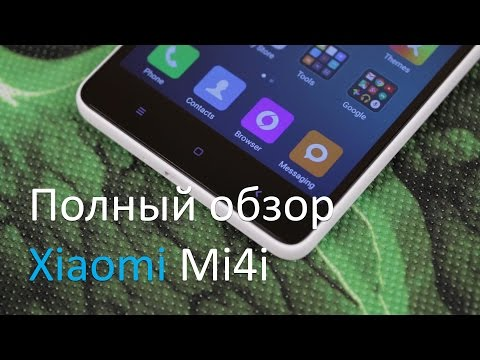 Полный обзор Xiaomi Mi4i