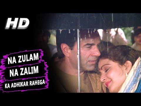 Na Zulam Na Zalim Ka | Alka Yagnik, Mohammed Aziz, Kavita Krishnamurthy| Hukumat Songs | Dharmendra