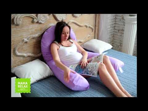 Позы для сна на подушке для беременных