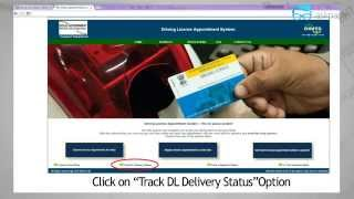 how to check status of driving license