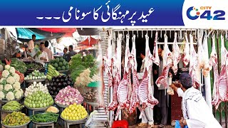 Inflation Rate Goes High On Eid