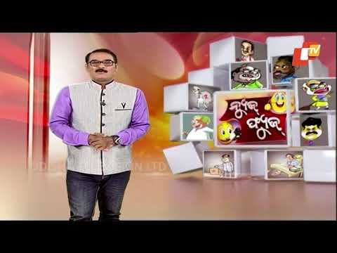 Amit Saha's Special Bhojan - Best of News Fuse