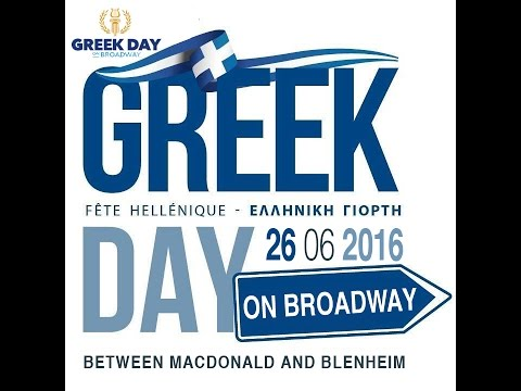 Greek Day on Broadway 2016
