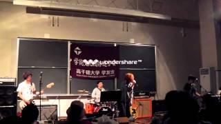 2013年6月22日 撮影者:鈴木健太 次→http://www.youtube.com/watch?v...