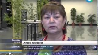 Молдавские крестьяне не знают, куда девать урожай. 9 сентября 2014