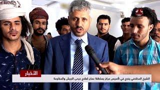الشيخ المخلافي ينجح في تأسيس مركز بسلطنة عمان لعلاج جرحى الجيش والمقاومة