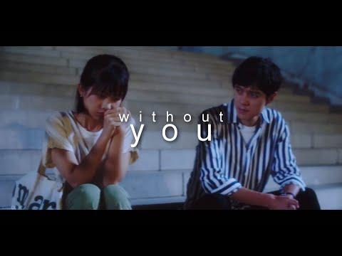 Without You || Xue Tong + Cheng He