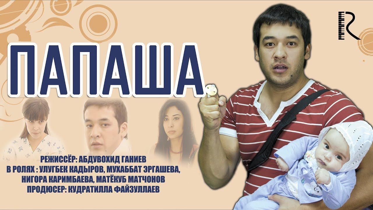 Узбекские порнофильмы 2010 смотреть бесплатно на русском языке
