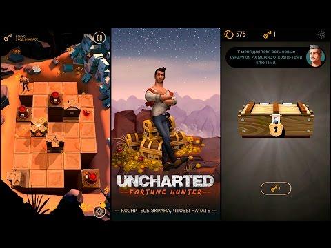 Uncharted: Fortune hunter [Android] - ХОРОШАЯ ГОЛОВОЛОМКА НА АНДРОИД