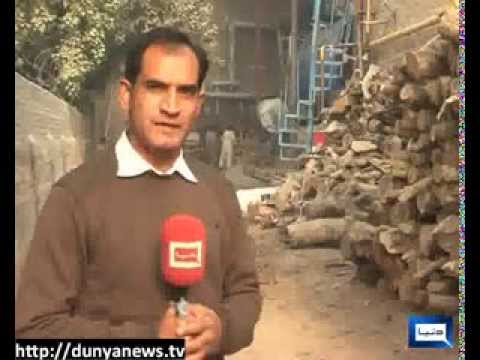 Dunya News-Gas Laod Shedding Use of Timber in Faisalabad