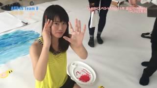 AKB48 Team8茨城県代表の岡部麟が、FLASHスペシャル(2016年7月29日発売号)のグラビア企画で、巨大アートを制作! 得意のイラストで、46のTeam8キャラクター・ ...