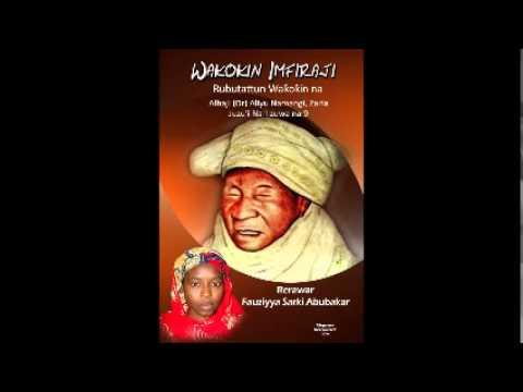 Wakokin Imfiraji na Aliyu Namangi - Waka ta 9