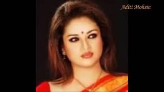 Ami tomar songe bendhechhi || আমি তোমার সঙ্গে বেঁধেছি আমার প্রাণ || Aditi Mohsin