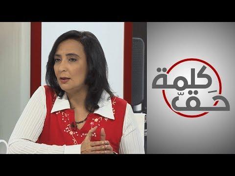 هل تعترف مصر بالتحرش الجنسي؟  - 23:58-2020 / 1 / 16