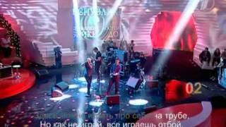 �������� ���� Вячеслав Бутусов и Гарик Сукачев -