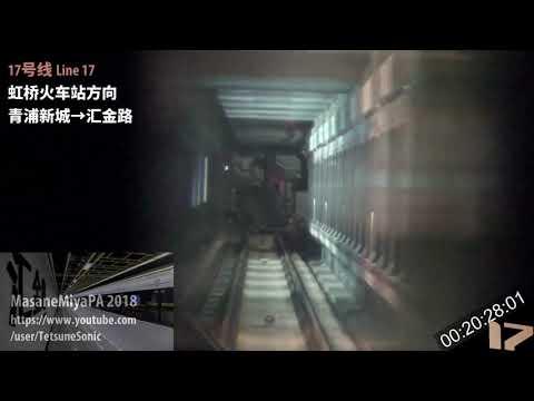 【Shanghai Metro】Line 17 Night Candid Time Lapsed Cab POV