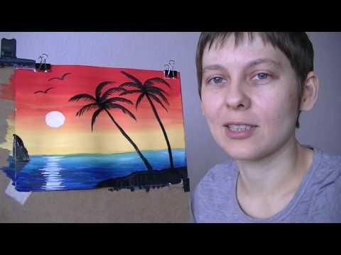 Как нарисовать заход солнца