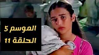 مسلسل زهرة القصر الجزء الخامس الحلقة 11 مترجم Hd Youtube
