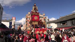 2012年11月10日(土)撮影。 栃木県栃木市の「とちぎ秋まつり」の様子。