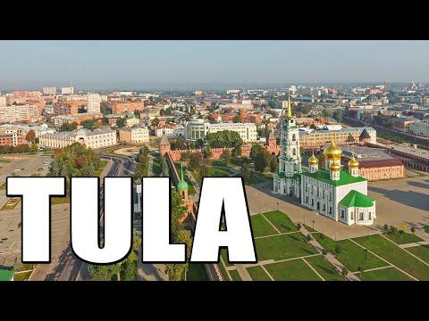 Город Тула центр города обзор сверху