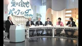 大飯原発再開 政府・保安院多数、後藤さんほか数人で闘うのはムリ ◇米の...