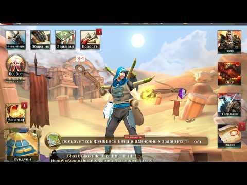 Как    Взломать   на    Золото   Dungeon Hunter 5