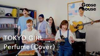 TOKYO GIRL/Perfume(Cover)