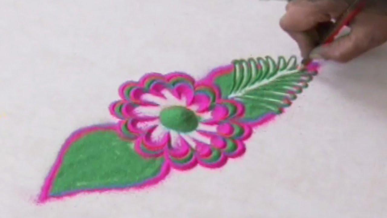 Latest Special Rangoli Design 21 - YouTube