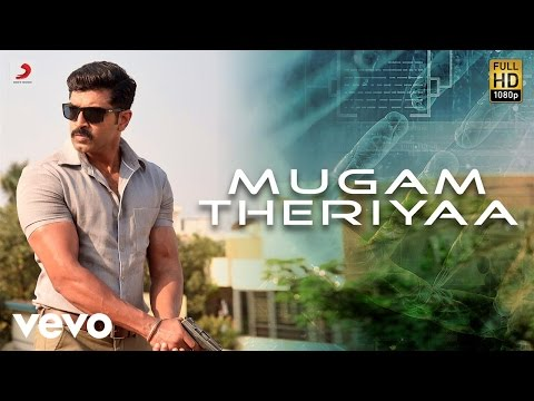 Kuttram 23 - Mugam Theriyaa Lyric | Arun Vijay