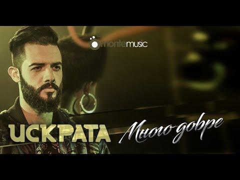 Iskrata - Mnogo Dobre (official video)