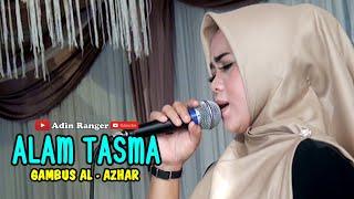 ALAM TASMA   Ajriyah   Gambus Al - Azhar Cover   Adin Ranger
