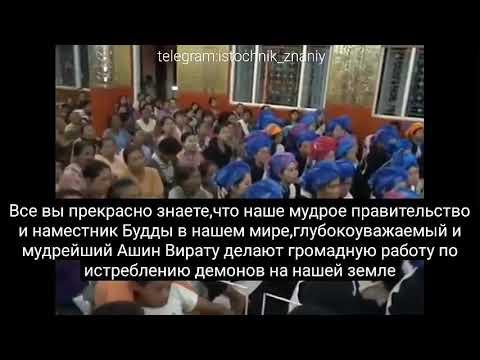 Ответ буддистов на митинг в России!!!