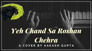 Yeh Chand Sa Roshan Chehra - The Kroonerz Project | Ft. Aakash Gupta (LYRICAL)