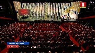 Каннский кинофестиваль-2018 подвел итоги