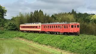 いすみ鉄道 キハ52ーキハ28