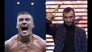УСИК и ГАССИЕВ признаны лучшими боксерами. БРИЕДИС выступит на разогреве финала WBSS.
