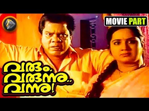 Varum Varunnu Vannu Movie Part  Kandmparambil Mani