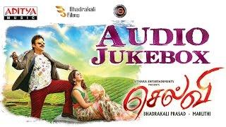 Selvi Full Songs Jukebox    Venkatesh, Nayanthara, Maruthi, Ghibran