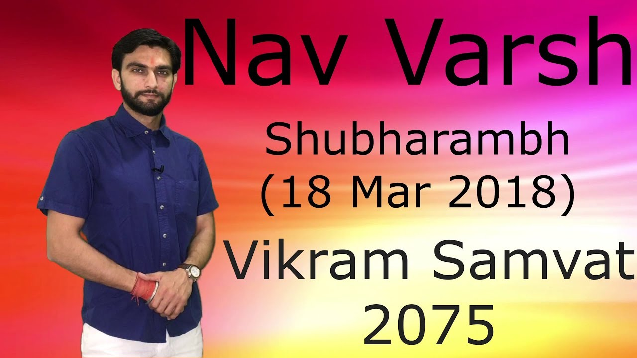 New Year Greetings Vikram Samvat 2075 Wishes
