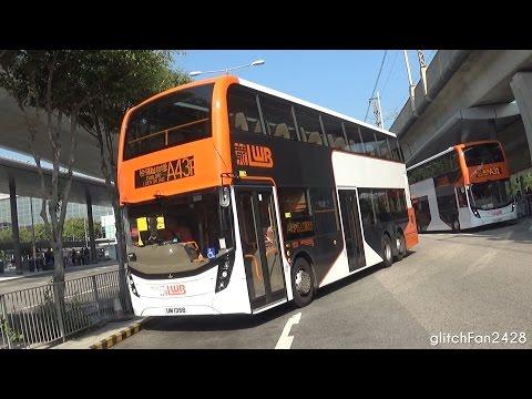 [LWB] New Coach Interior Alexander Dennis Enviro 500 Facelift - Express Showcase - UM 1356